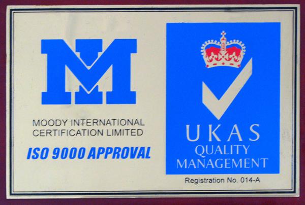 2000年通过英国摩迪公司(UKAS)国际质量管理体系认证